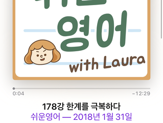 New episode- 178 한계를 극복하다 Push the envelope