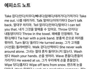 쉬운영어 신규 에피소드 168강 동작 영어3