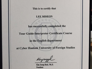Tour Guide-Interpreter Certificate