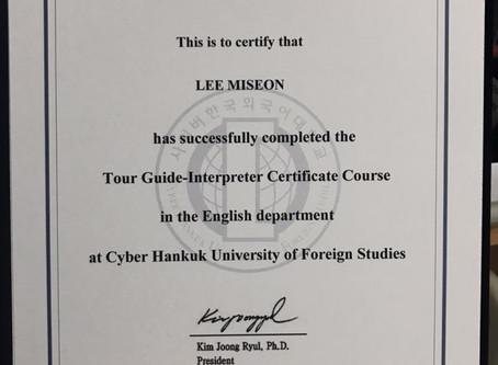 Tour Guide-Interpreter Certificate