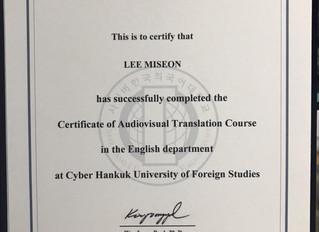 Certificate of Audiovisual Translation