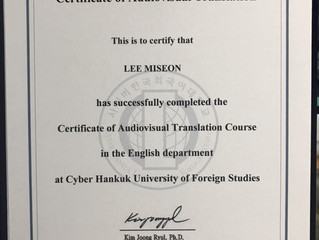Certificate of Audiovisual Translation