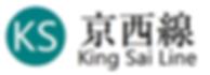 TRC-KSL-LOGO.png
