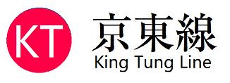 TRC-KTL-LOGO.png