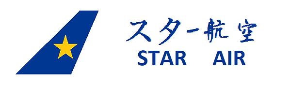 Star Air.png
