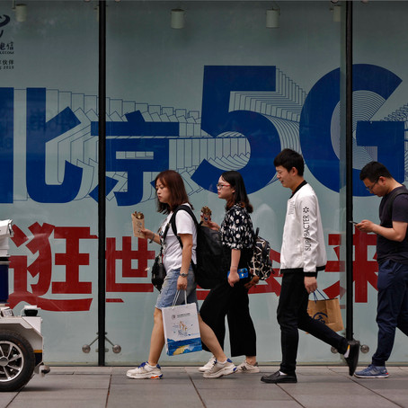 The Threat of Chinese 5G