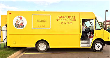 Samurai Teppanyaki_edited.jpg