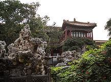 Imperial Gardens.jpg