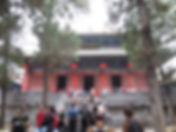 2b Shaolin Tour.jpeg