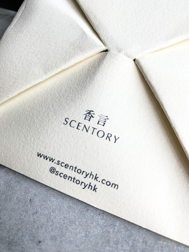 Scentory-2