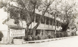 Our Old School at Roysth Road
