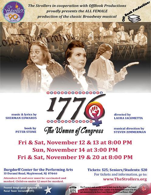 1776_Strollers-OffBook_Poster.jpg