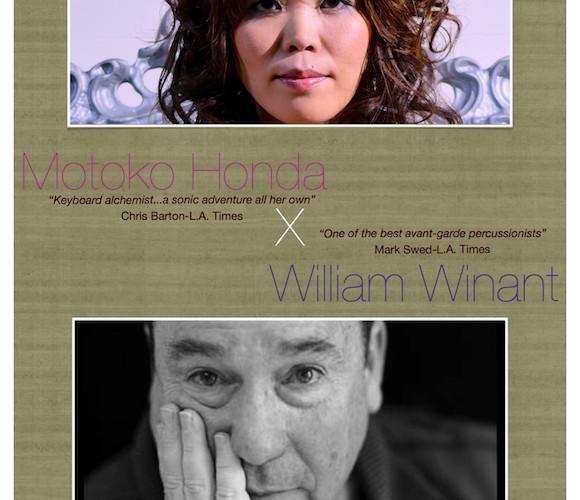 Motoko Honda and Willie Winant in concert @ Duende, Oakland, CA ecember 28th 2013