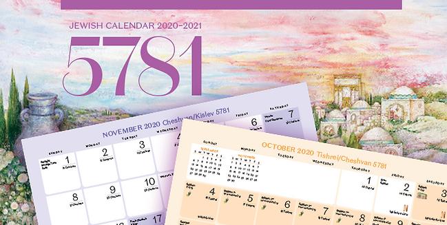 calendar header.png