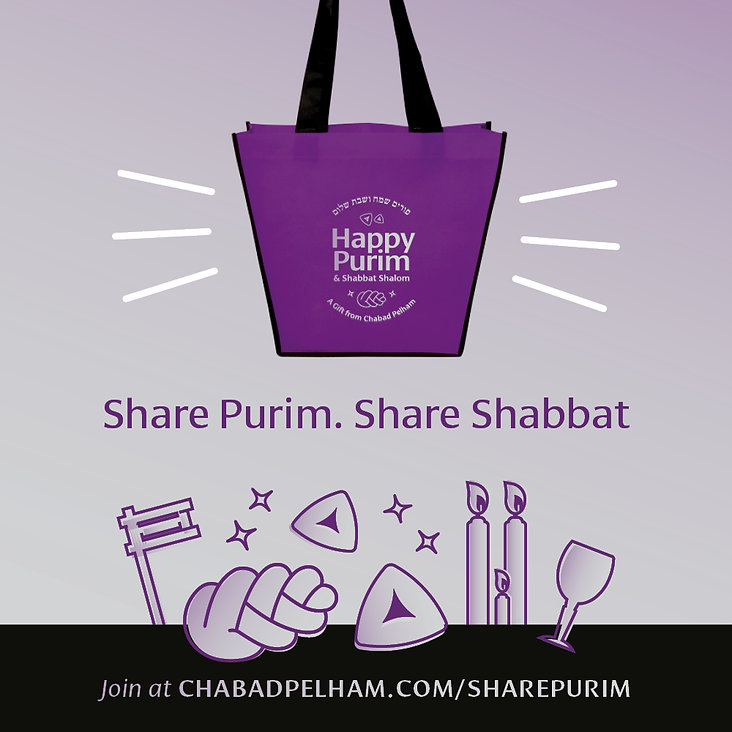 Share Purim.jpg