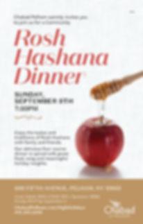 rosh hashana dinner79.jpg