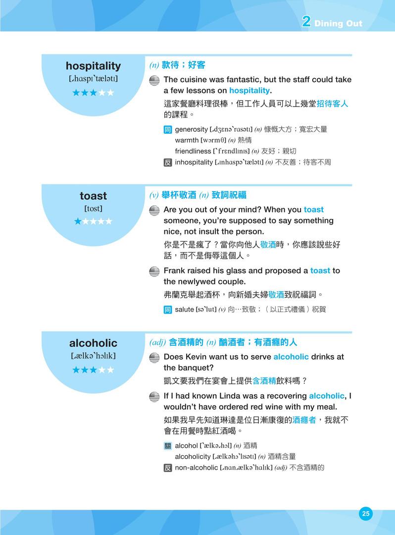 sample_10.jpg