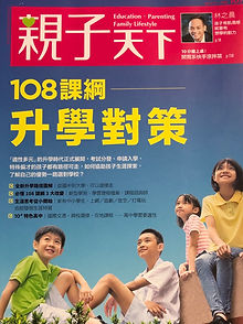 108雜誌封面.jpg