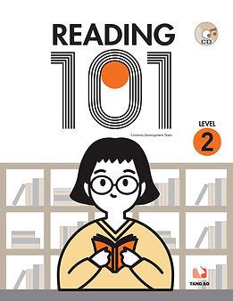 Reading 101 Level 2_Cover.jpg