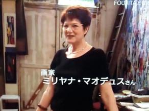 Interview de la télévision japonaise NHK
