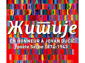 Mira Maodus next exposition, Musée d'Herzégovina Trebinje, in collaboration with Galerija'73