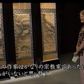 NHK, 16 septembre 2001