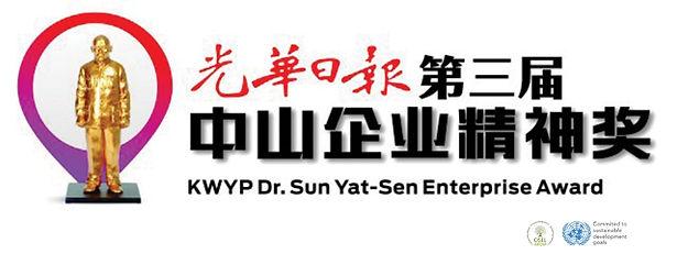 WhatsApp Image 2020-01-15 at 17.01.58.jp