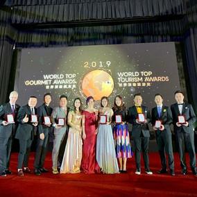 World Top Gourmet Awards and World Top Tourism Awards 2019