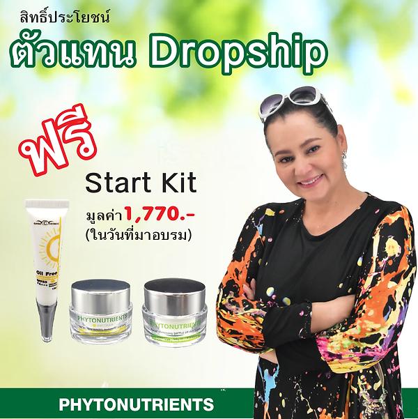 dropship1040-02.png