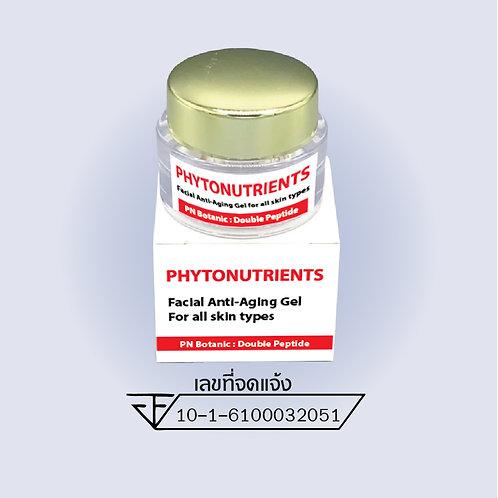 Phytonutrients Facial Anti Aging