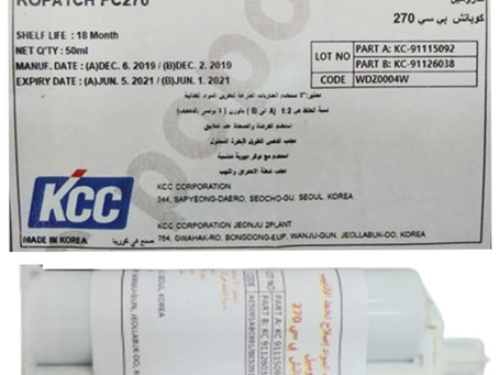 KOPATCH PC270 | AMINE CURED EPOXY COATING FOR REPAIRING | Dammam