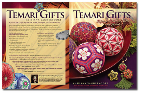Temari Gifts Book Cover