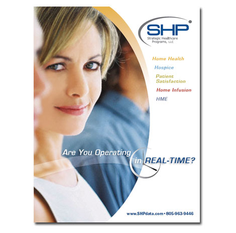 SHP software brochure cover