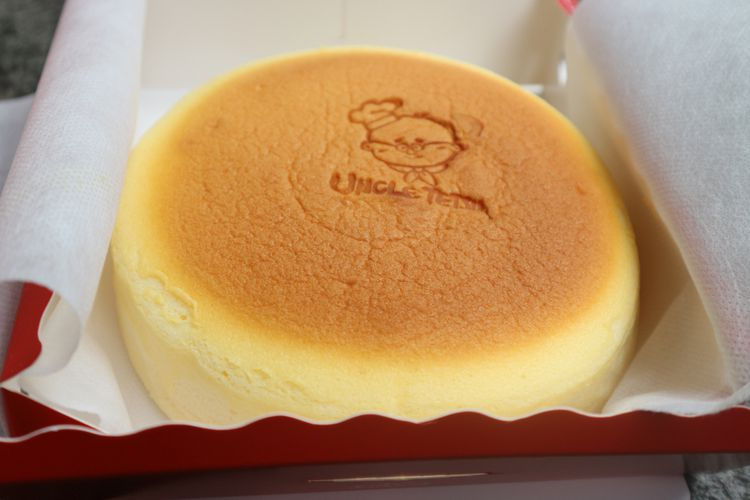 cheesecake stamp-3.JPG