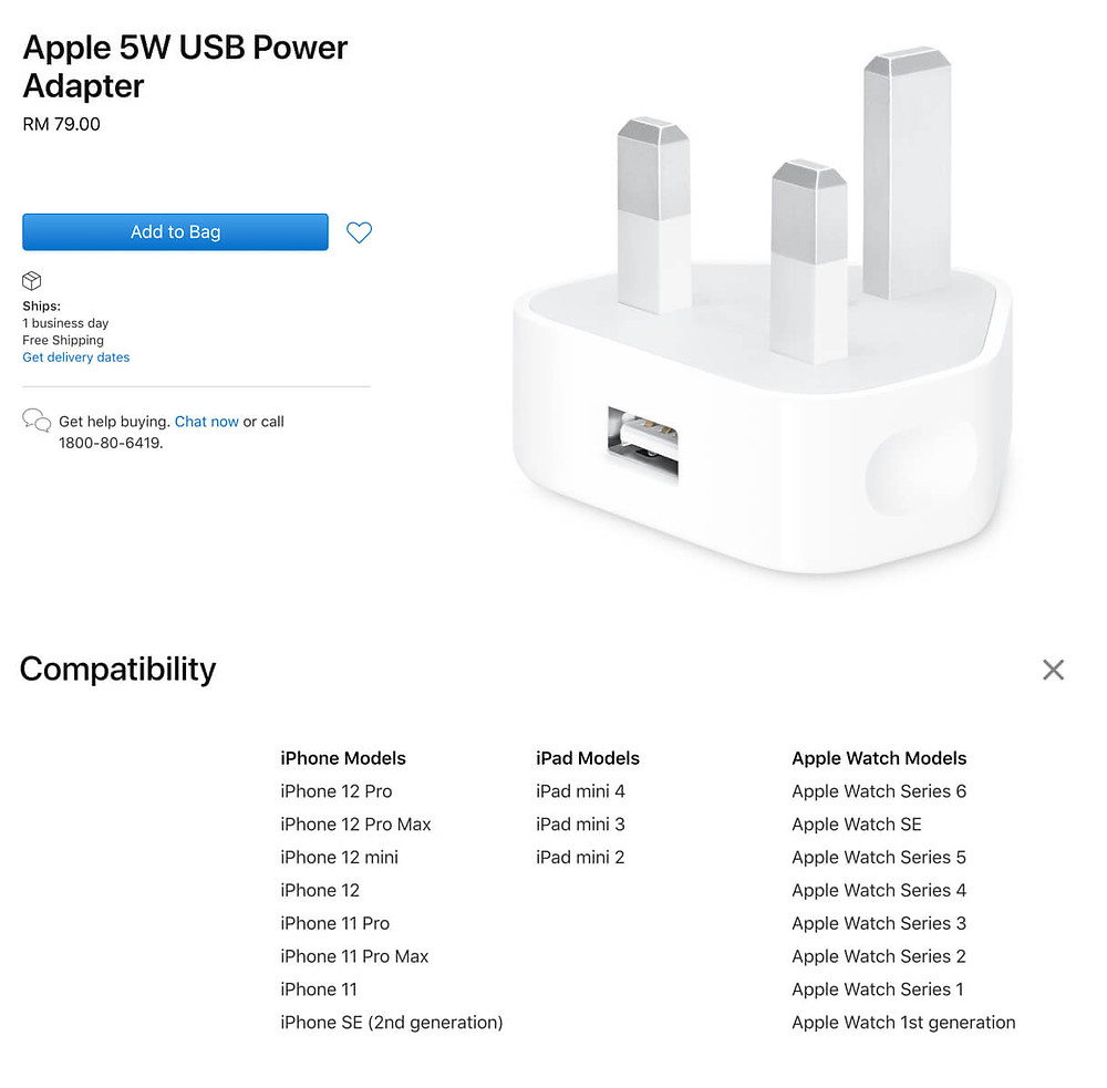 Yes, this is your current charger wall plug. Still compatible with iPhone 12