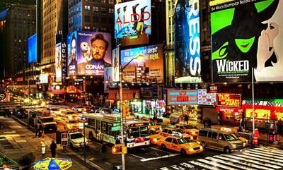 Broadway Trip Package