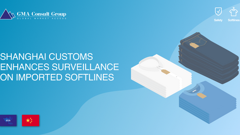 Shanghai Customs Enhances Surveillance on Imported Softlines