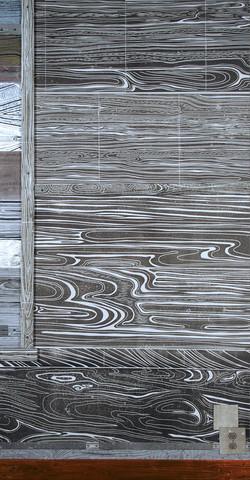 Onflow (Door)