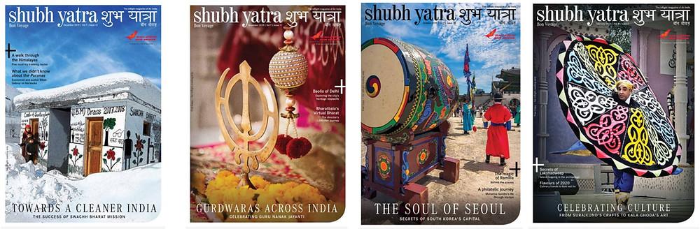 Shubh Yatra magazine