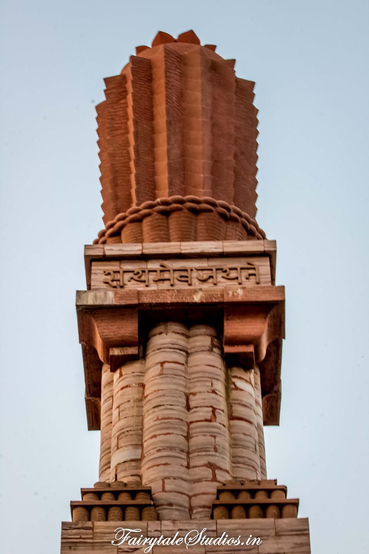 Gandhi Stupa on Gandhi hill of Vijayawada