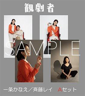斉藤A.jpg