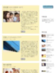 ダレルハラダ会員サイトブログ・無料鑑定