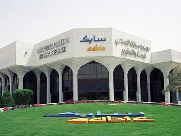 """""""سابك"""" تُطلق """"جدير"""" لتعزيز الاستثمار بالسوق المحلي بملتقى بيبان الرياض"""
