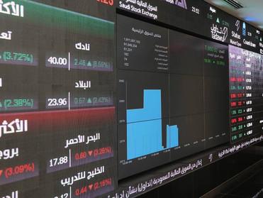 """المؤشر السعودي يتراجع هامشياً بالمستهل.. وسط نشاط ملحوظ لـ""""الإنماء"""""""