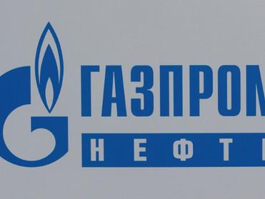 تراجع أرباح جازبروم الروسية 45% في الربع/3 بفعل هبوط الصادرات وأسعارها