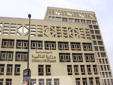 مصر تعلن موعد بدء تحصيل المستحقات الحكومية إلكترونياً