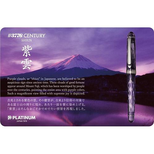 Platinum 3776 Shiun Limited Edition