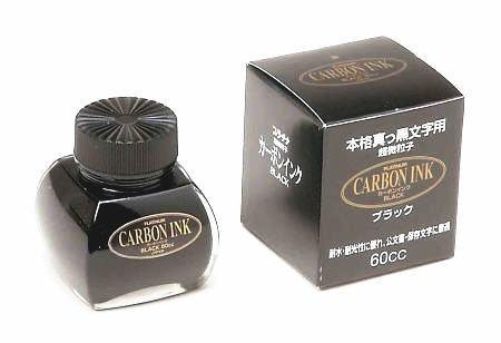 Platinum Pigment Ink Black Carbon