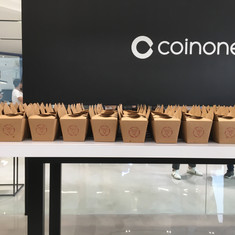 COINONE CATERING