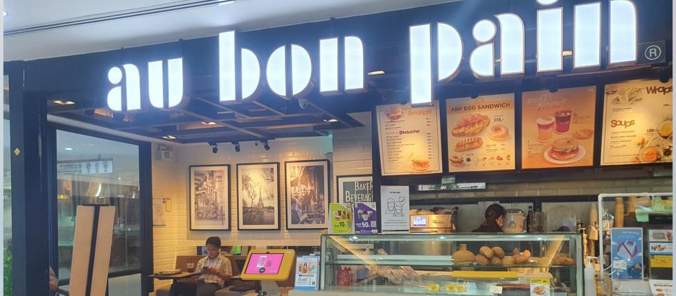 เสียงที่ไม่ได้ยินในร้านกาแฟ Au Bon Pain